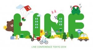 line-confernce2014