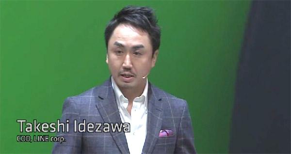 代表取締役COO(最高執行責任者)の出澤剛氏。新機能の数々を発表。